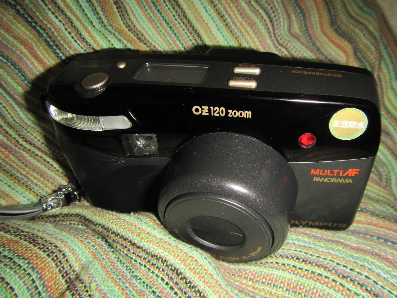 Olympus OZ120 Zoom (superzoom)