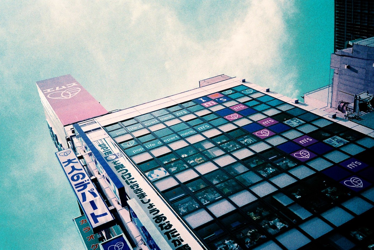 Found Film and Lomochrome Purple