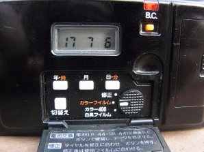 R0013995