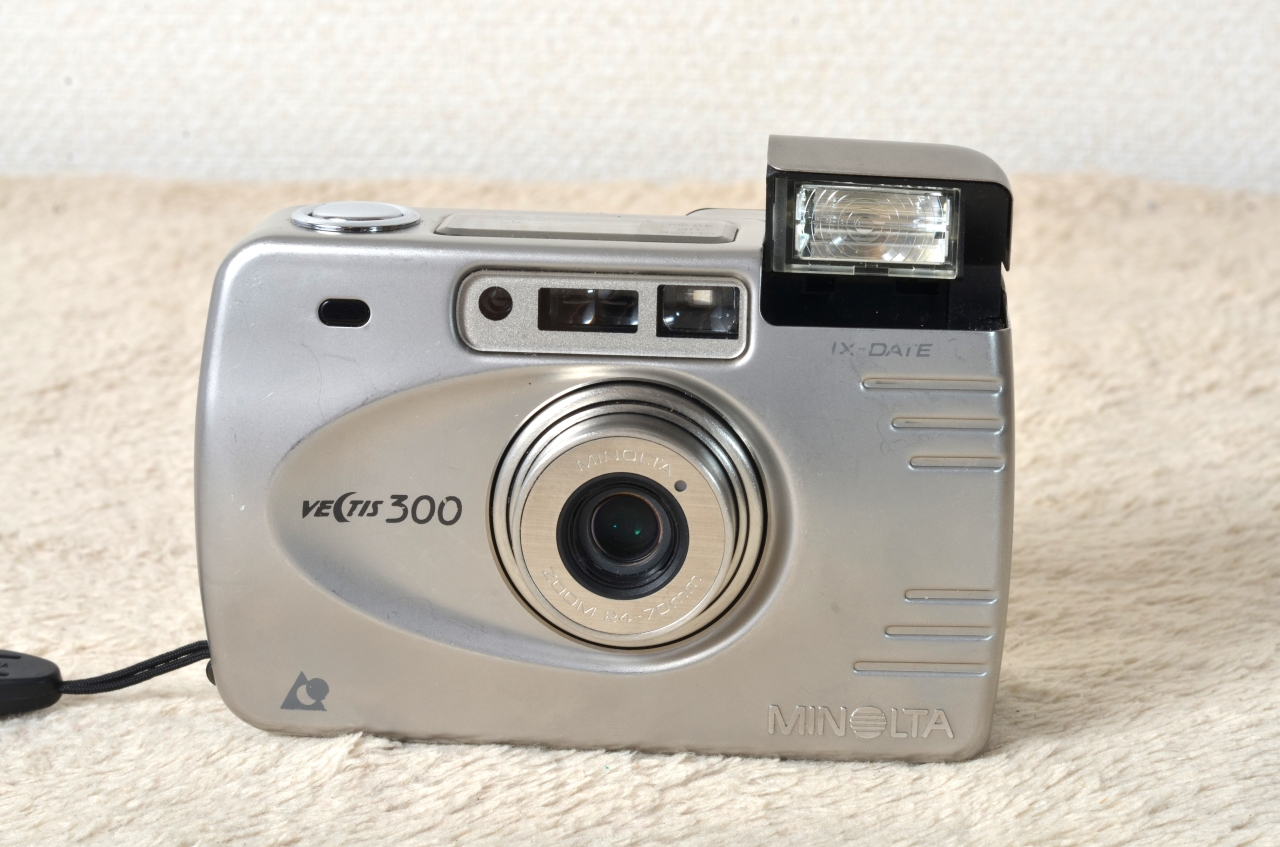 Minolta Vectis 300APS