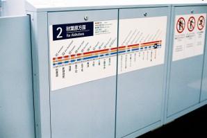 FH000021
