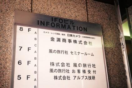 FH010015